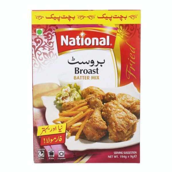 Broast Masala 194g