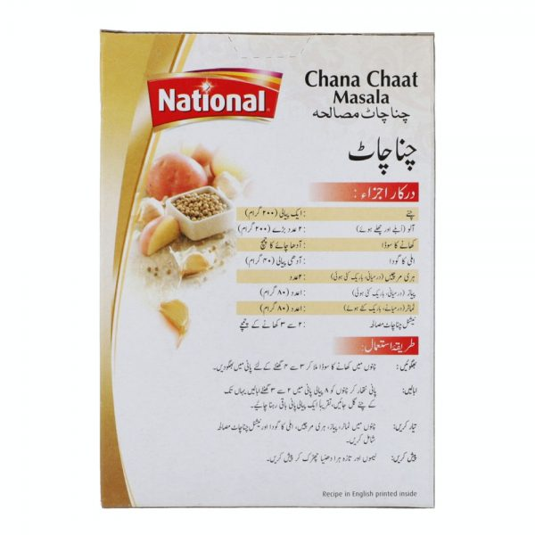Channa Chaat Masala 50g