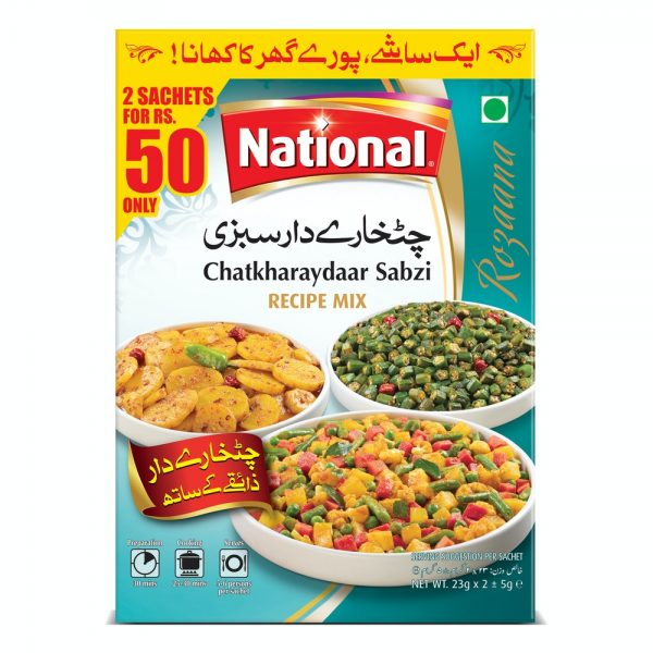 National Chatkharaydaar Sabzi Masala 46g