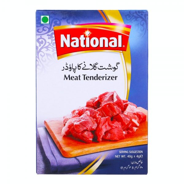 National Meat Tenderizer 40g