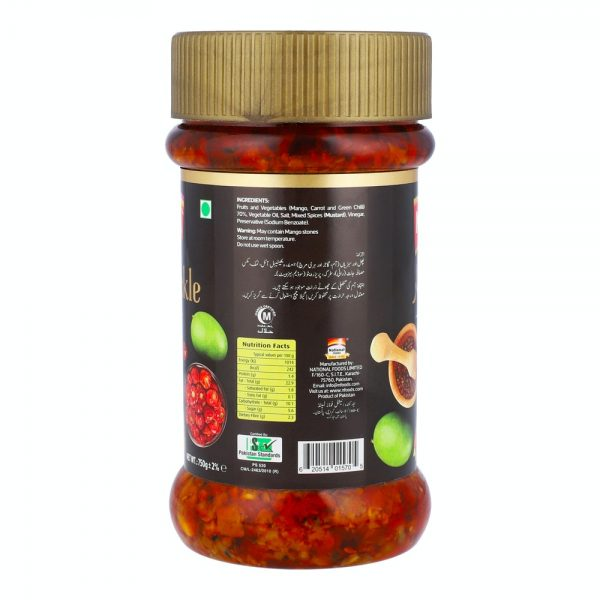 National Crushed Pickle 750g