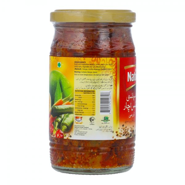 National Spicy Mixed Pickle in Oil 310g